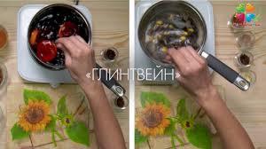 Дипломная работа на тему соусы горячие