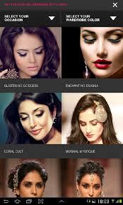 lakme makeup pro screenshot 4 6