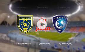 بث مباشر   مشاهدة مباراة الهلال والتعاون في الدوري السعودي (انتهت) -  ميركاتو داي