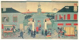 Япония в веке Развитие реформы Япония в 19 веке