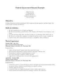 Dance Resume Examples Dance Teacher Resume Sample Dance Resume ...
