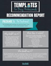 Recommendation Report Templates