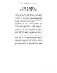essays on selfishness everyone is selfish essay beat the gmat