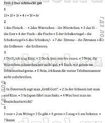 ГДЗ Контрольные задания Горизонты по немецкому языку класс Аверин