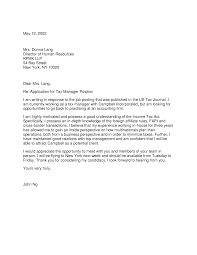 Cover Letter Management Cover Letters Investment Management Cover