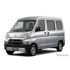 価格com ダイハツ ハイゼットカーゴ 商用車価格新型情報