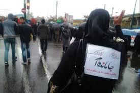 Image result for اعلام مسیرهای چهارگانه مراسم راهپیمایی جاماندگان اربعین در تهران