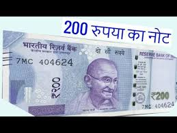 Image result for images of 200 rupees note