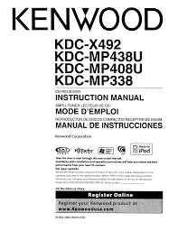 wiring diagram for kenwood kdc mp338 wiring image kenwood cd player kdc mp338 user guide manualsonline com on wiring diagram for kenwood kdc mp338