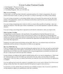 Cover Letter Introduction Sentence Adriangatton Com