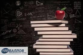 Заказать диссертацию в Москве Заказать дипломную работу  Заказать диссертацию в Москве