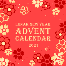 The 2021 lunar new year event is an event in adopt me! Preorder Lunar New Year 2021 Advent Calendar Third Culture Museum