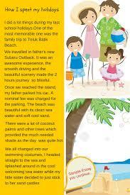 help writing technology argumentative essay essays in love alain school essay for kids sample resume cover