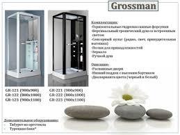 <b>Душевая кабина Grossman GR-222</b> 80x100x215 Стенки темные ...