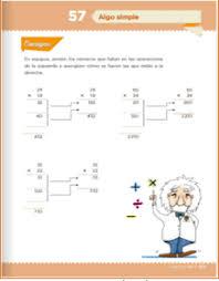 Pin en matematicas tercer grado. La Cancha De La Escuela Matematicas Cuarto De Primaria Nte Mx Recursos Educativos En Linea