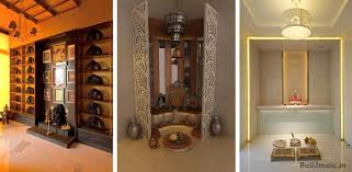 Pooja Room Design For Home Home Decorating Interior Design Zingboard Door Design For Pooja Room