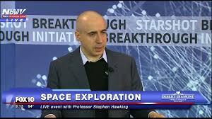 space exploration speech new space exploration project revealed new space exploration project revealed stephen hawking fnn new space exploration project revealed stephen hawking fnn