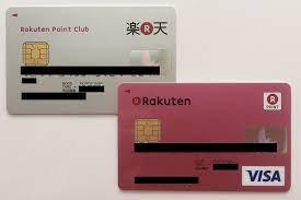 楽天 カード 家族 カード 登録