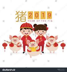 「chinese new year cartoons」的圖片搜尋結果