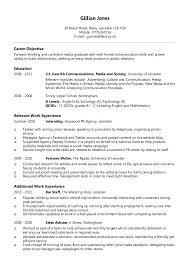 Formats Of A Resume. Resume Format 2016 Best Resume Format 2016