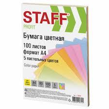 <b>Staff Бумага цветная</b> Color А4 пастель, 5 цветов 100 листов ...
