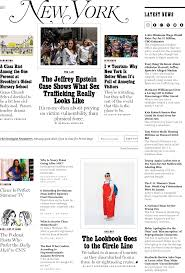New York Magazine Design New York New York Media