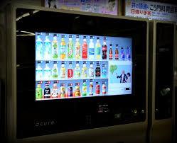 World's Best Vending Machines Stunning The Best In The World Nextgeneration Vending Machines From Japan