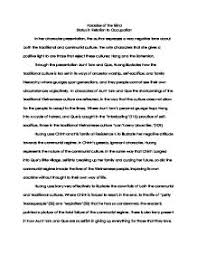 injustice essays to kill a mockingbird injustice a level english  paradise of the blind status in relation to occupation page 1 zoom in on injustice