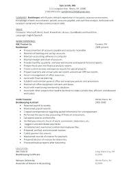 Sample Accounts Receivable Resume Accounts Receivable Clerk Resume