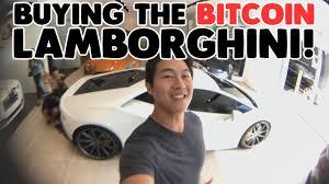 However, there are plenty of other exchanges. Buying The Bitcoin Lamborghini Thebitcoinlambo Liferesume Youtube
