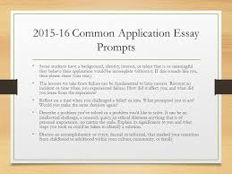 Common Application Essay 2015 16 Elements Of The College Application Common Components Of A