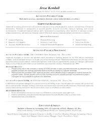 Office Clerk Job Description For Resume Nmdnconference Com