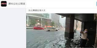 說明:臺北市淹水模擬 淹水深度:0.0~0.3 公尺 淹水深度:0.3~1.0 公尺 淹水深度:1.0~3.0 公尺 淹水深度:>3.0 公尺 近五年淹水調查位置(點) 說明 87c5kj3pweavkm