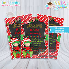 Make Your Own Christmas Party Invitations