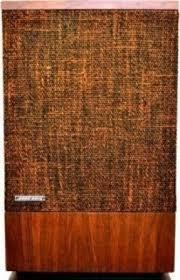 bose 501 series ii. vintage bose 501 series ii direct reflecting large floor standing speakers brown ii