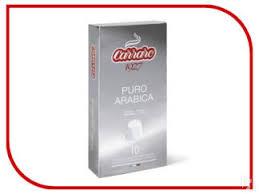 Купить <b>Капсулы</b> Carraro Nespresso Puro Arabica 10шт в Москве ...