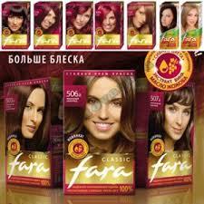 <b>Краска для волос</b> Fara <b>Classic</b> | Отзывы покупателей