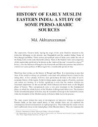 history of early muslim eastern essay n history  this is only a preview