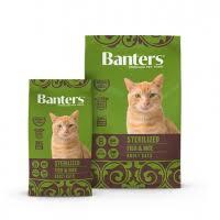 Купить <b>сухой корм Banters</b> для кошек в Новосибирске в интернет ...