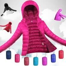 Discount jacket fashion <b>women</b> with Free Shipping – JOYBUY.COM