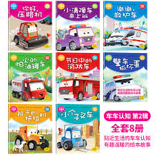 reading enlightenment early teaching picture story book share car cognitive big drawing book cl 2 3 6 year old children s picture book