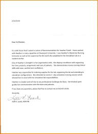 Reference Letter For Nursing Student Benjaminimages Com
