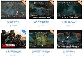 949 017 concurrent viewers for day 2 ti4 dota2