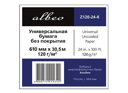 Albeo Universal Uncoated Paper 120 г/м2, 0.610x30.5 м, 50.8 мм, 6 ...
