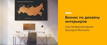 Аренда готового бизнеса в минске купить готовый бизнес в Новосибирске аренда готового бизнеса в минске можно здесь диплом на аренда готового бизнеса в минске английском перевод диплома на