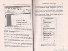 Отзыв о Книга Как написать курсовую или дипломную работу за одну  кадр