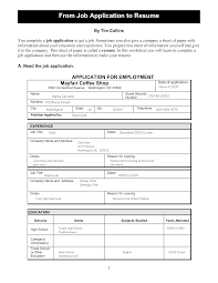 Printable Job Application Resume Templates At Allbusinesstemplates