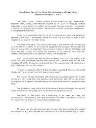 personal essay examples college jembatan timbang co personal essay examples college