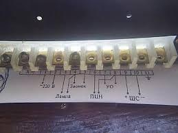 Прибор приёмно контрольный охранной сигнализации Сигнал М  Схема подключения приёмно контрольного прибора Сигнал 37М