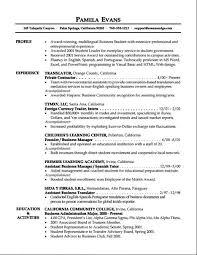 Skills Portion Of Resume Free Resume Templates 2018